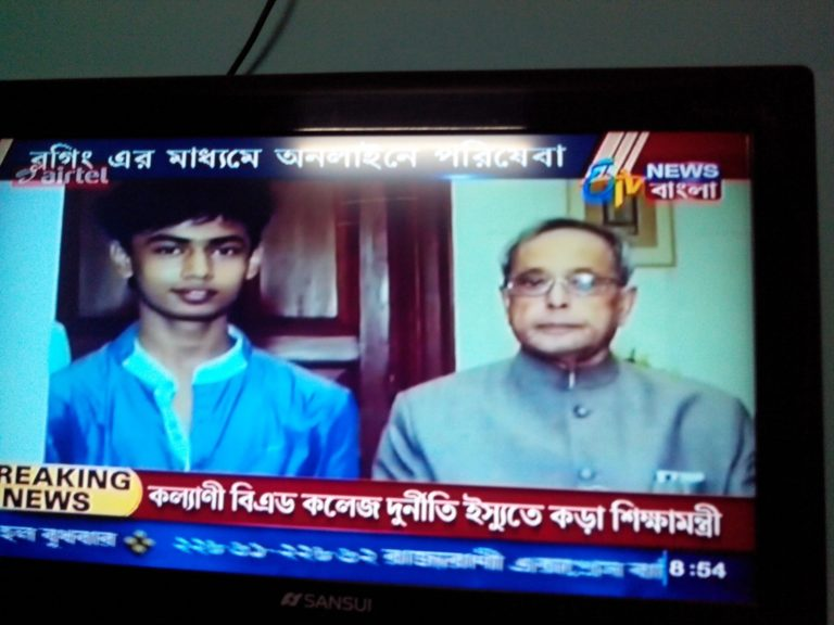 Bishal Biswas on eTV Bangla News